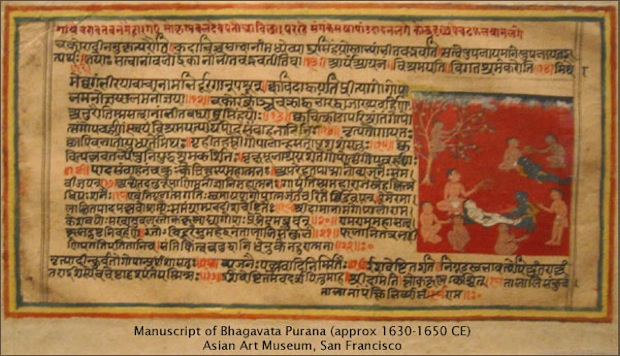An excerpt of the Rig Veda: the text that introduces the idea of the self, or the atman